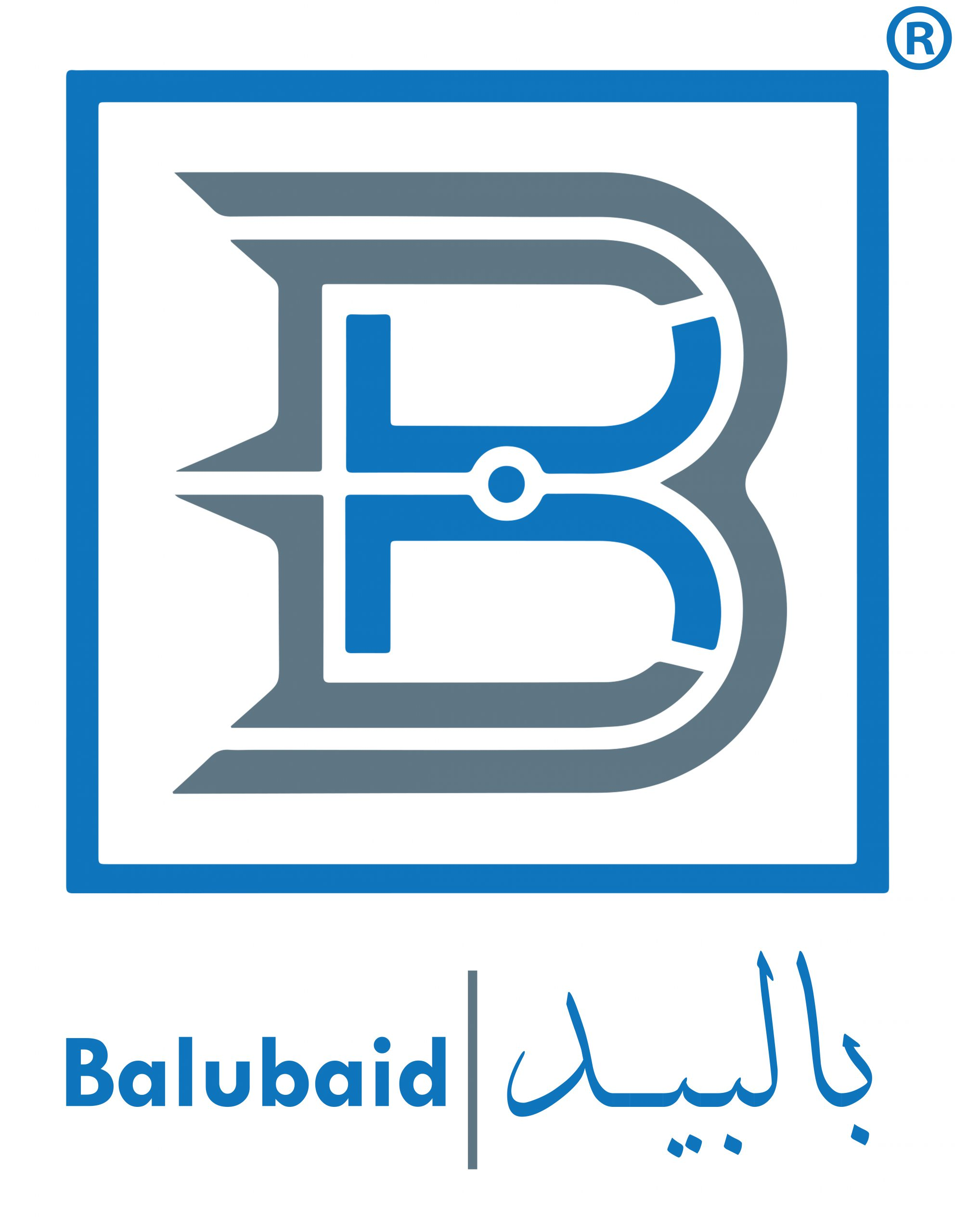 balubaid color logo